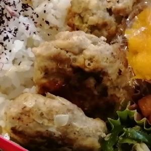 ダイエット応援☆大豆ミートとおからのハンバーグ