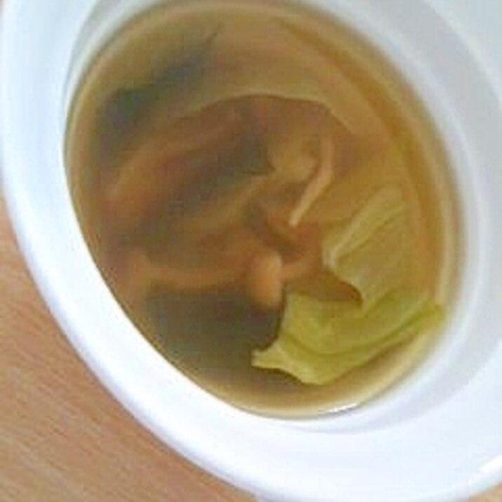 ★簡単!!しめじとキャベツのコンソメスープ★