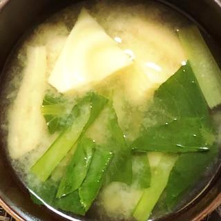 筍とあげと小松菜のお味噌汁