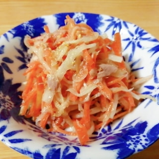 大根と人参とツナの粒マスタードサラダ