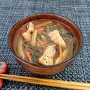 ♪油揚げ,小松菜,人参の味噌汁♪