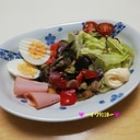 グリル野菜のミックスサラダ
