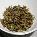 簡単作りおき!セロリの葉とツナ缶でふりかけ