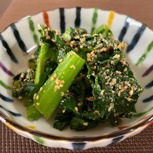 小松菜の一番美味しい食べ方!小松菜の胡麻和え
