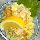 ★魚肉ソーセージでポテサラ★