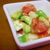 アボカドと長芋とトマトの和えもの