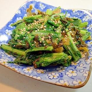 小松菜と高菜漬けのごま油炒め