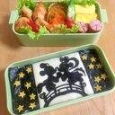 キャラ弁☆海苔アート ミキミニ七夕シルエット弁当