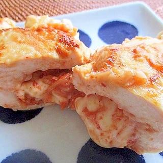 フライパンで簡単♪鶏むね肉のキムチーズ挟み焼き