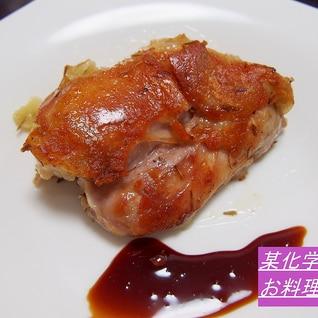 オーブンで鶏もも肉を安く美味しく♪コンフィ