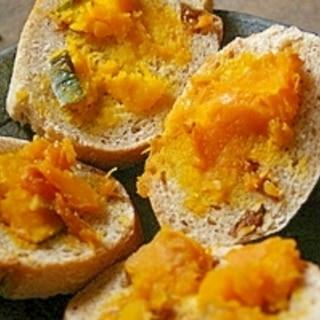 かぼちゃペーストのパン