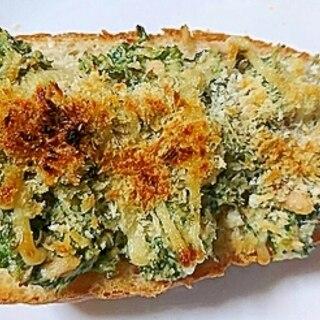 フランスパントースト(大葉とシソの味噌ツナチーズ)