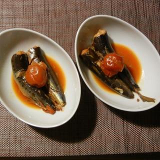 鰯の黒酢梅煮