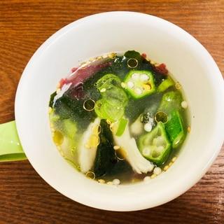 生姜で温かく鶏肉入り海藻スープ