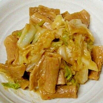 大豆ミートの味噌炒め