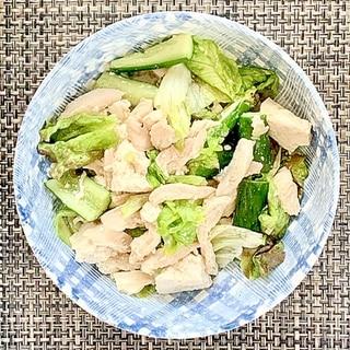 ささみ 豆腐 胡瓜のさっぱり中華サラダ