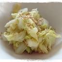 電子レンジ調理☆白菜の生姜ポン酢和え