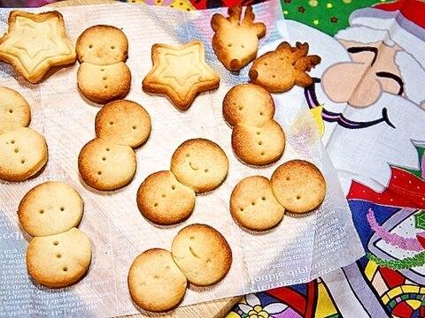 スキムミルクで作る!さくさく雪だるまクッキー♪