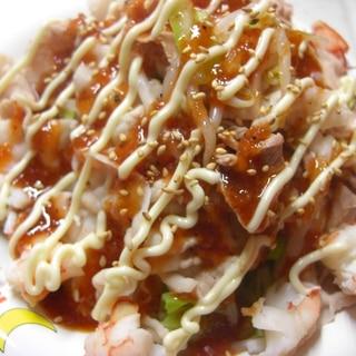 唐辛子と黒胡椒の冷しゃぶサラダ