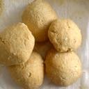 きな粉の消費に。簡単きな粉クッキー/卵不使用