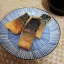 隠し味が決め手!鯖の塩焼き