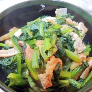鍋一つで簡単!5分で一品追加!小松菜の煮浸し