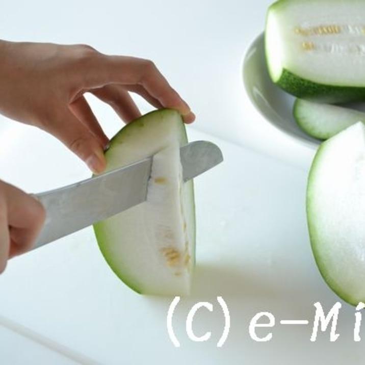 冬瓜(とうがん)の切り方