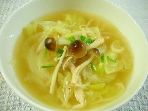簡単美味☆キャベツとキノコのコンソメスープ☆