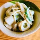 作り置きやお弁当にも☆新玉とちくわのスパサラダ