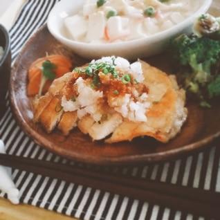 チキンソテー(おろし生姜だれ)【脂質4.6g】