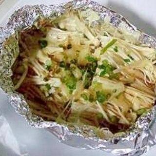オーブンでチン♪えのきとチーズの簡単ホイル焼き