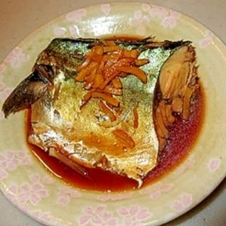 お店の味に負けてません!鯖の生姜煮