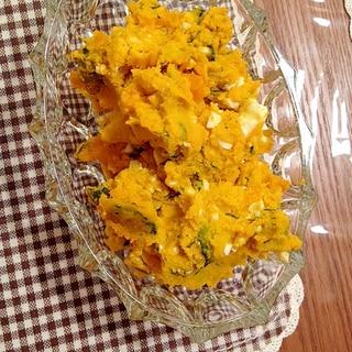とっても美味しい♡カボチャと卵の簡単サラダ