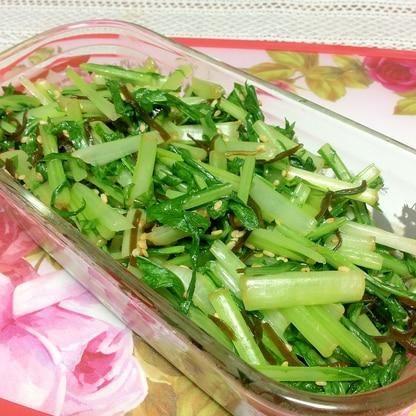 簡単に♡ごま油香る♪水菜と塩昆布の和え物