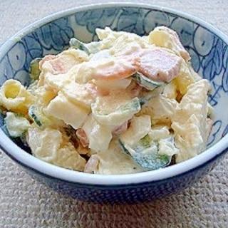 よくばり☆マカロニ&ポテトサラダ