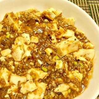 実は簡単!素を買うより安くて美味しい本格麻婆豆腐