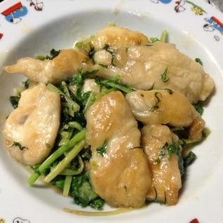 鶏むね肉と水菜の味噌マヨ炒め♪