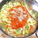 野菜大量消費!ひらひら野菜の豚味噌ちゃんこ鍋♪