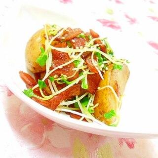 ❤馬鈴薯とベーコンと貝割れのバター醤油炒め❤
