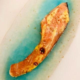 ごまマヨネーズの焼き鮭