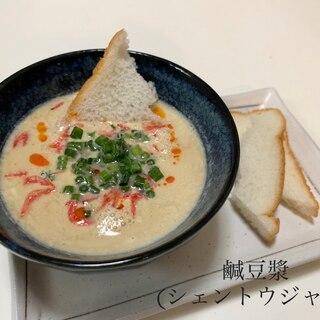台湾の朝食 豆乳スープ 鹹豆漿(シェントウジャン)