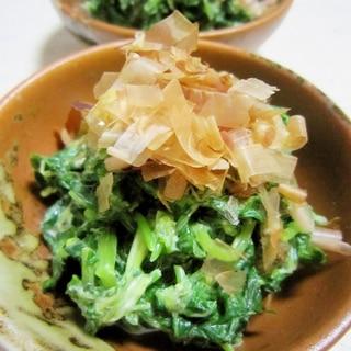 山菜ミズの葉のマヨおひたし
