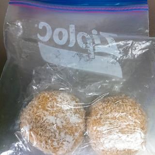 コロッケの冷凍保存