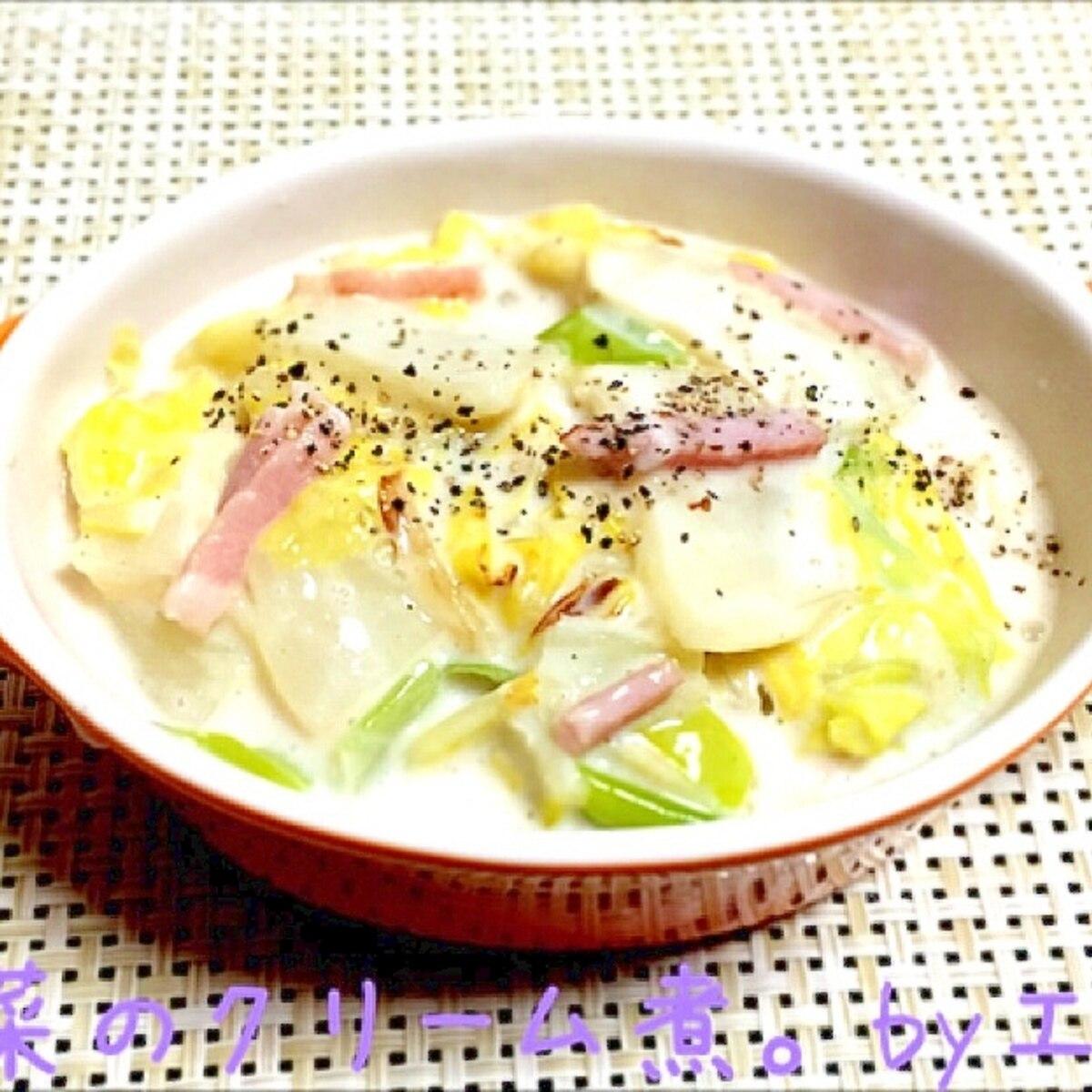 煮 白菜 ミルク