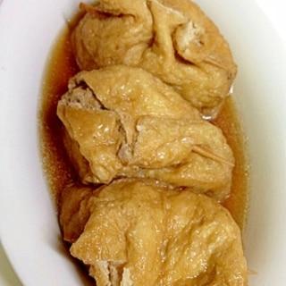 煮汁じゅわ~っ☆油揚げのヘルシー袋煮