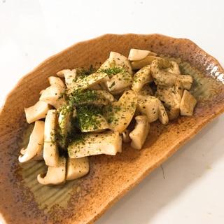 エリンギの青のりバター