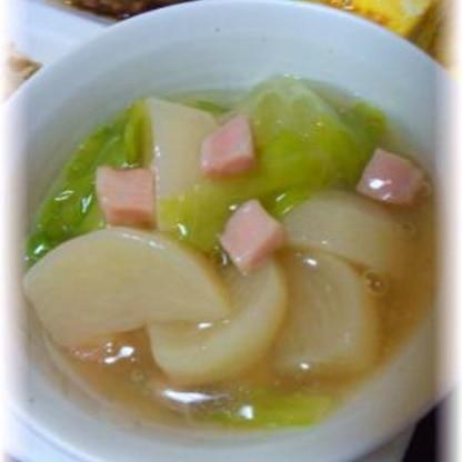 ★簡単★蕪のとろとろコンソメスープ