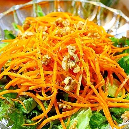 人参と胡桃とレタスのサラダ