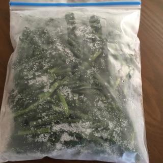 十六ささげの冷凍保存