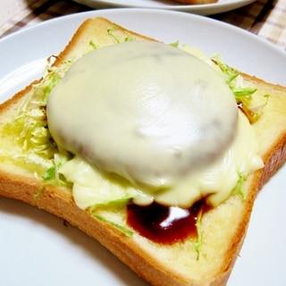 余り物リメイク☆チーズ・ハンバーグ・トースト